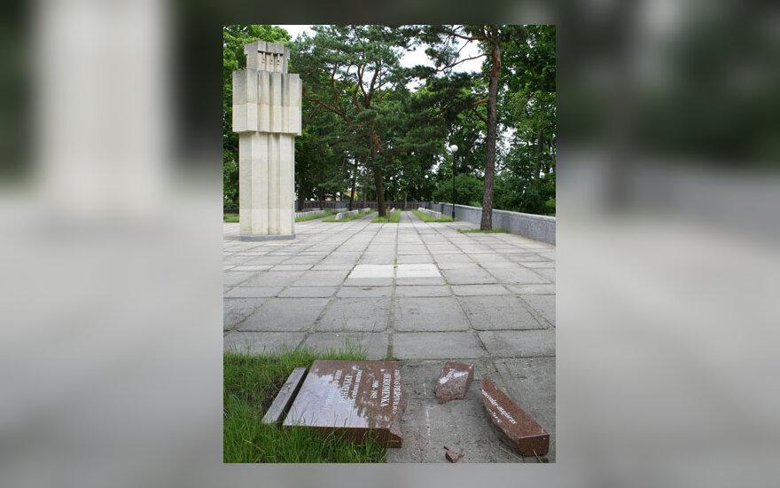 Мемориальная плита генералу Я.Еременко