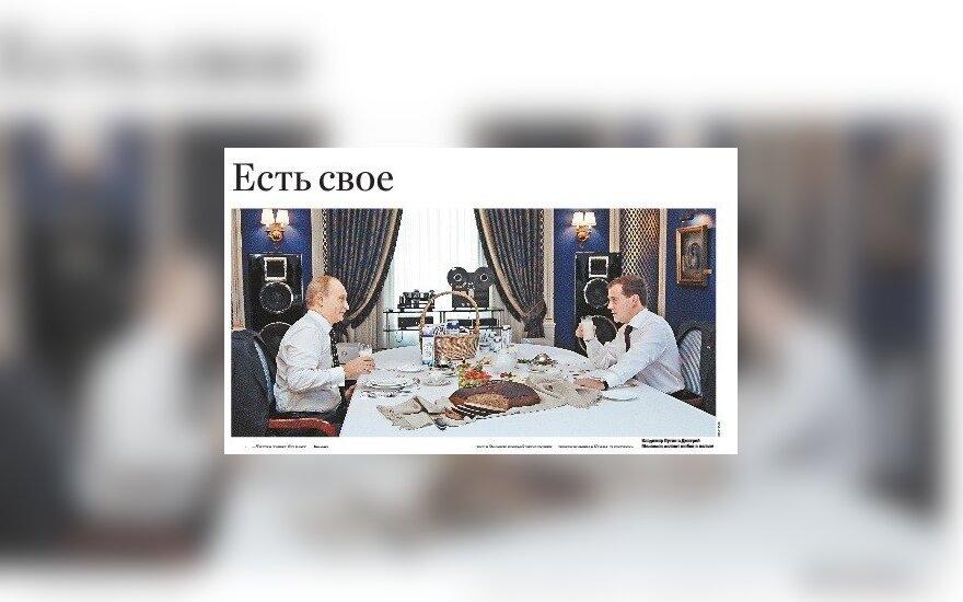 """Путин и Медведев в РГ: """"едят свое"""" на фоне литовского хлеба"""