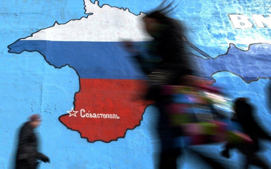 В Украине 26 февраля станет Днем сопротивления оккупации Крыма