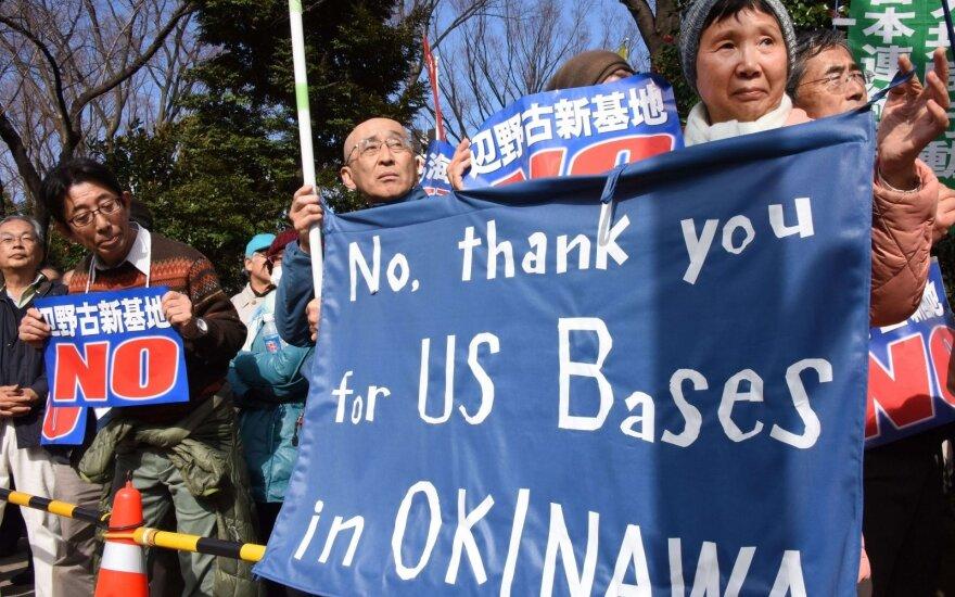В Токио прошла массовая акция против баз США на Окинаве