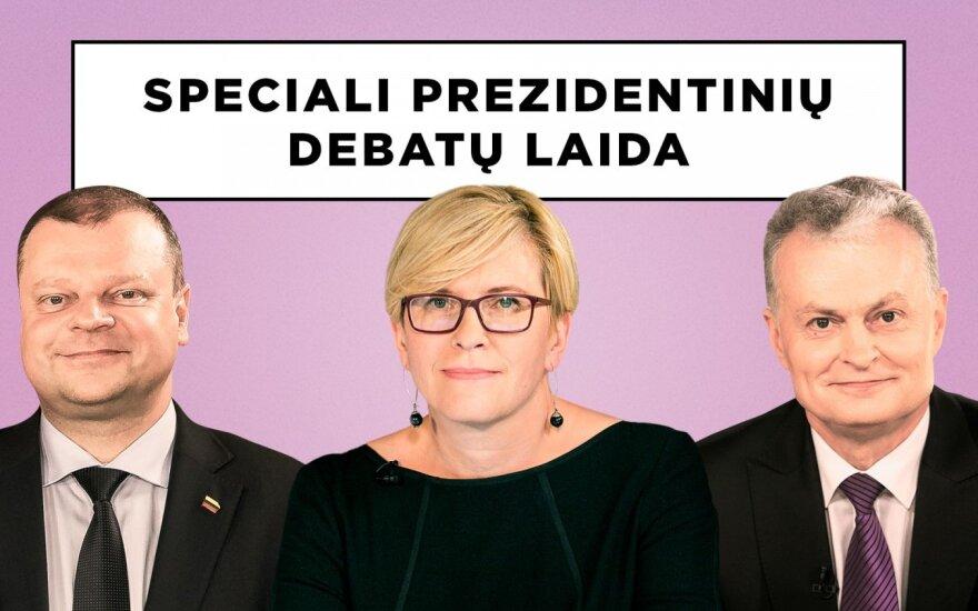 Главизбирком: кандидаты на дебатах могут быть распределены по результатам соцопросов