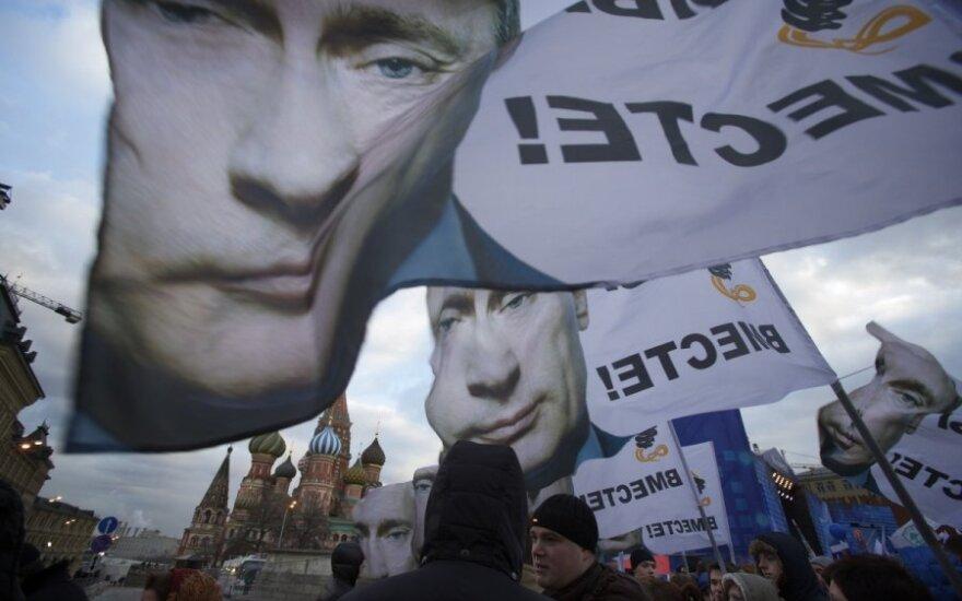 Krymo prijungimui prie Rusijos skirtas renginys Maskvoje Mes esame kartu