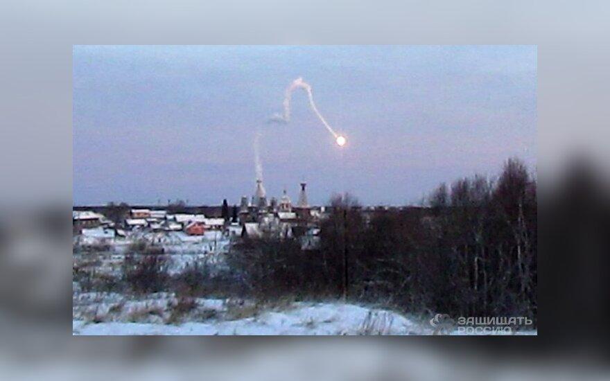 Компания-разработчик рассказала о падении ракеты под Архангельском