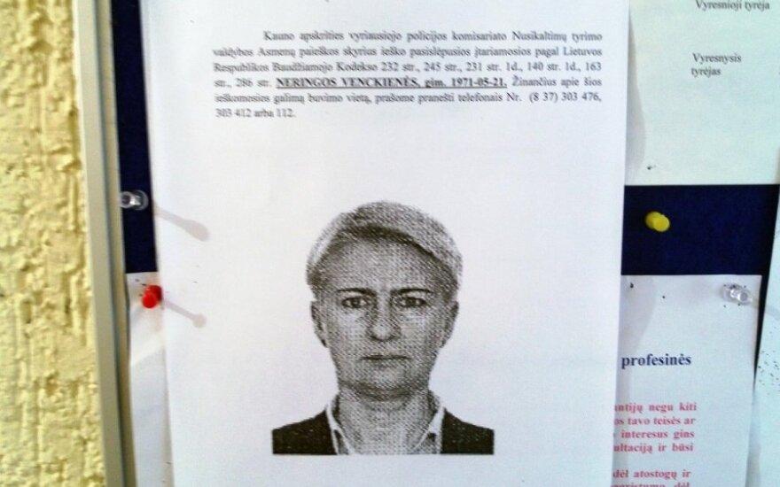В парламенте собраны подписи под инициативой импичмента Венцкене