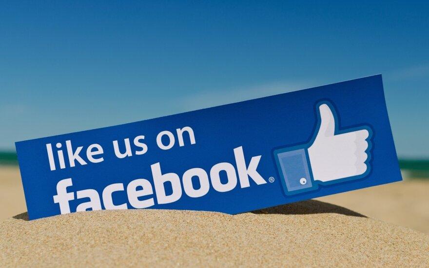 Тест: зависимы ли вы от социальных сетей?