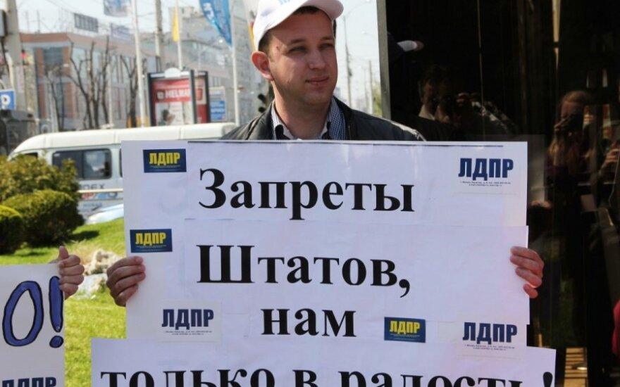 """США запустили механизм введения """"драконовских санкций"""" против России"""