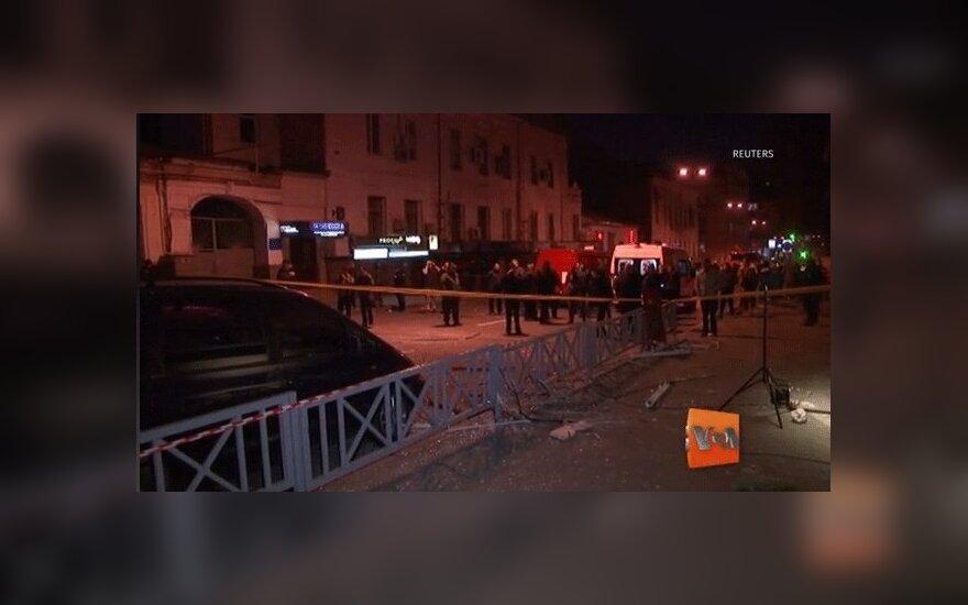 СБУ: завербованный Россией харьковчанин заложил взрывчатку в метро