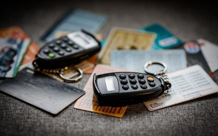 Клиентов банков ждет новшество