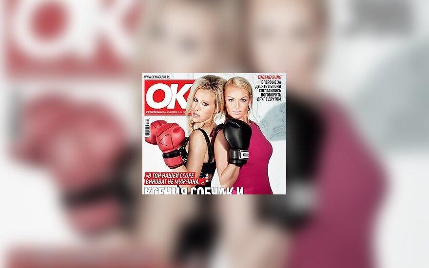 Ксения Собчак и Анастасия Волочкова. Фото: ok-magazine.ru