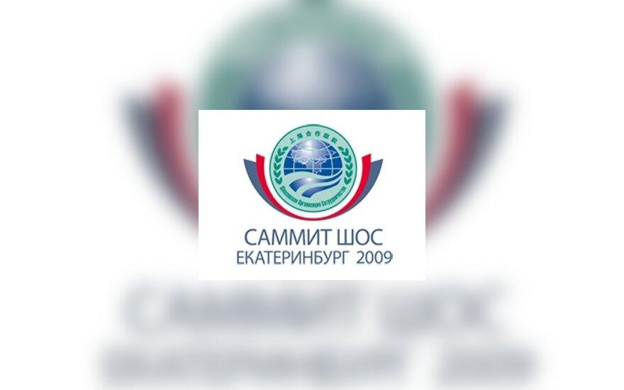 В Екатеринбурге открывается саммит ШОС