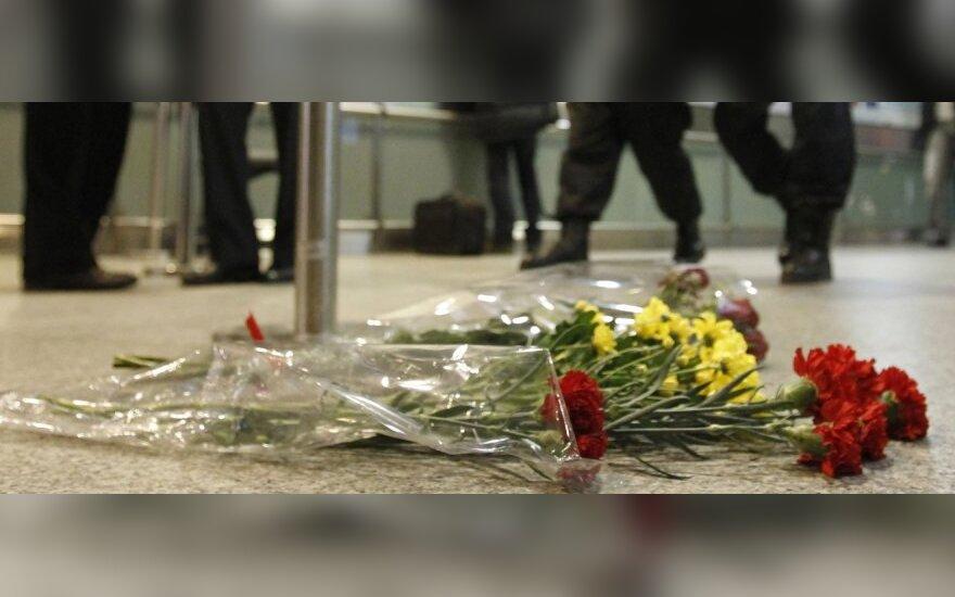 Процесс по делу о теракте в Домодедово закрыли для журналистов