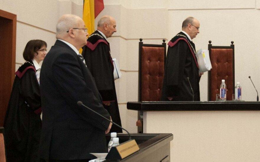 КС приступил к рассмотрению вопроса о легитимности парламентских выборов