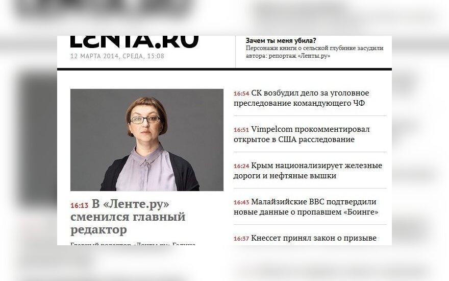 """Редакция """"Ленты.ру"""" выступила против смены главного редактора"""