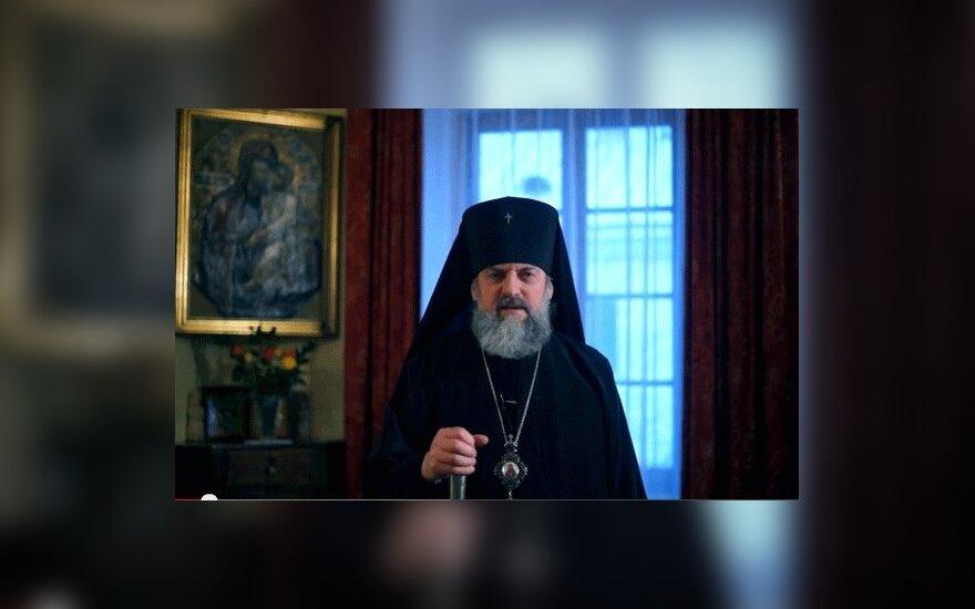 Архиепископ Виленский и Литовский Иннокентий поздравляет c Рождеством Христовым