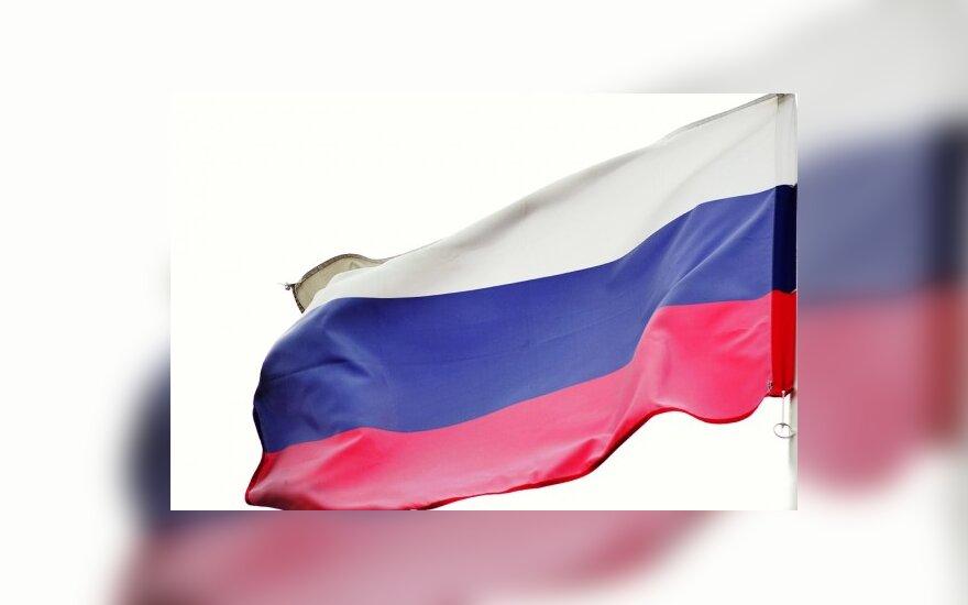 Аналитики США: возможна экспания РФ в соседние страны