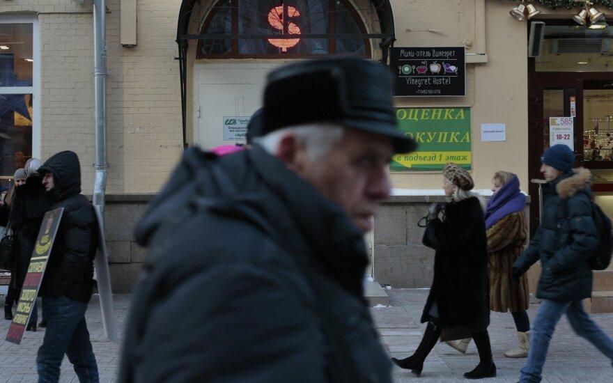 Пять событий, которые повлияют на экономику РФ в 2018 году