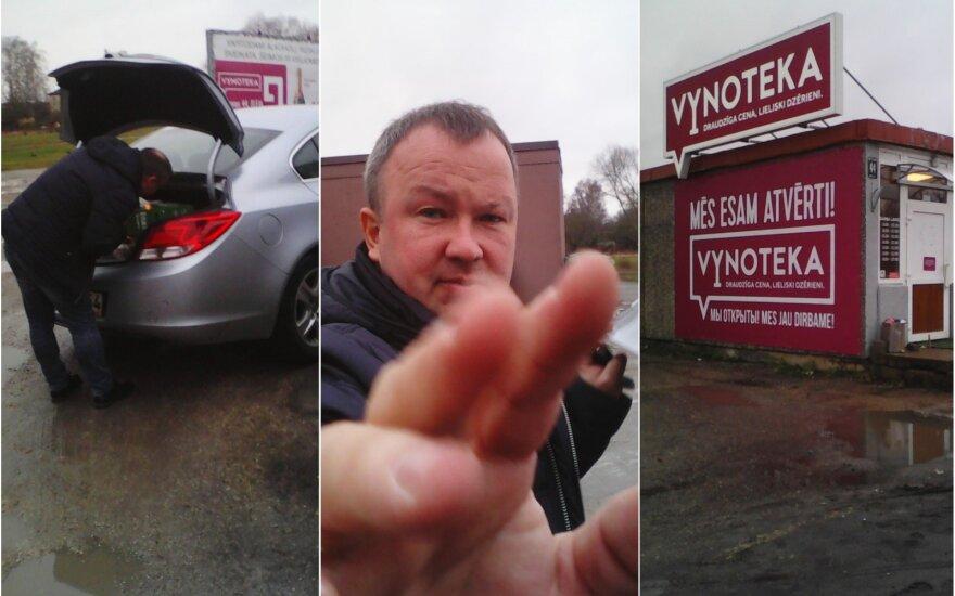 За деньги ЕС преподаватели Клайпедской государственной коллегии ездили в Латвию за пивом