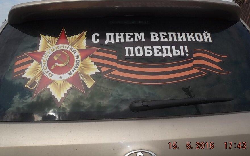 Гражданин Латвии ездил на машине с советской символикой