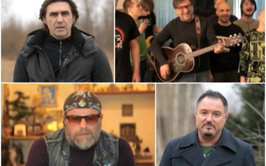 Шевчук, Гребенщиков, Бутусов и Леонидов обратились к украинцам