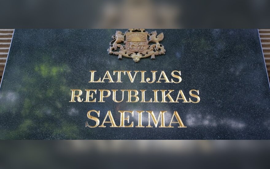 Latvijos Seimo rūmai