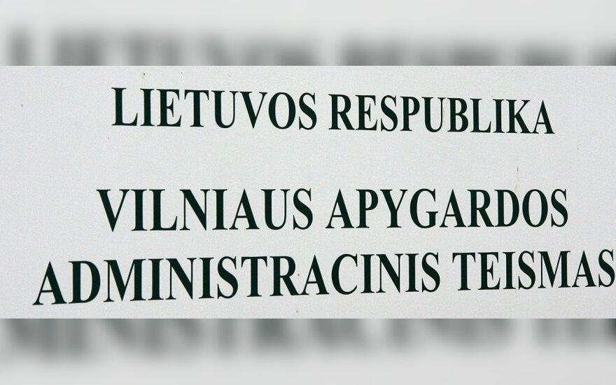 Суд принял к рассмотрению жалобу журналистов против правительства Литвы