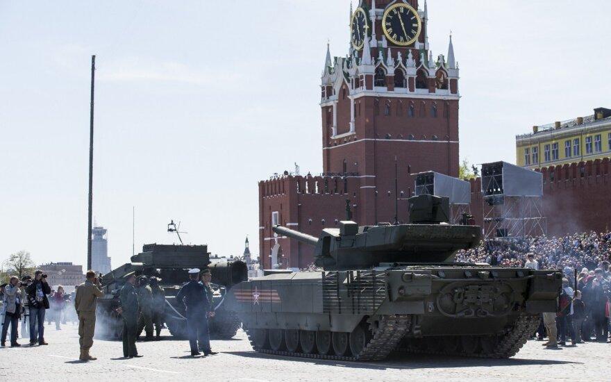 В Москве прошла репетиция военного парада на Красной площади