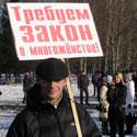 Простест предпринимателей в Минске