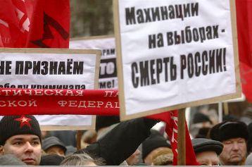 В Москве прошел пикет против фальсификации выборов в Госдуму