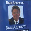 Reklama ant autobusų stotelės