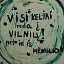 """Projektas """"Vilnius – Europos kultūros sostinė 2009"""""""