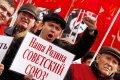 Politologai: Sovietų Sąjunga atgimsta