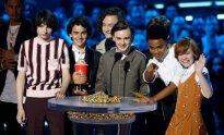 MTV kino ir televizijos apdovanojimai 2018