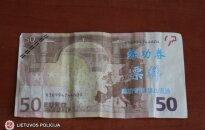 Forged euro note