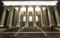 Martyno Mažvydas national library