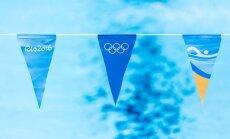 Rio2016 baigėsi, prasideda parolimpinės žaidynės