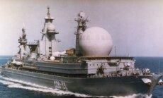 Atominis žvalgybinis laivas SSV-33 Ural