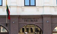 Kauno miesto apylinkės teismas