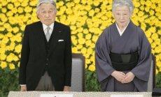 Japonija imperatoriškoji šeima
