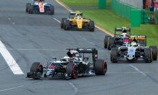 Formulės-1 automobilių lenktynės