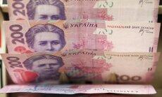 Ukrainos grivina