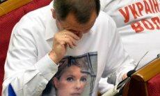 Protestas dėl Julijos Tymošenko