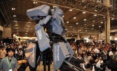 Robotas Kuratas