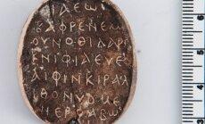 Amuletas su palindrominiu įrašu (Marcino Iwano, Jogailos universiteto Krokuvoje nuotr.)
