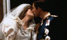 Princo Čarlzo ir princesės Dianos vestuvės