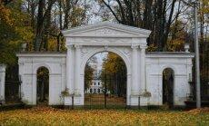 Švėkšnos parko vartai