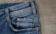 Džinsų kišenėlė ir kniedės