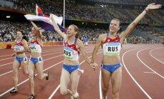 Rusijos bėgikės