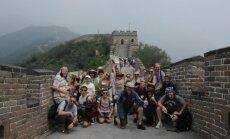 Spektaklis Katedra Kinijoje