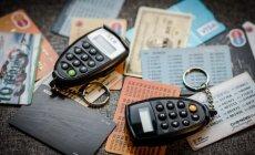 Kas antras pirkėjas už siuntą pageidauja mokėti kortele