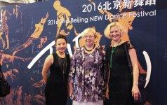 Pekino naujojo šokio festivalis